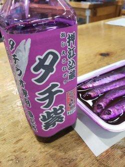 画像1: 押江込蔵・シマヤオリジナル タチ紫