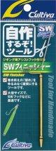 オーナー/SWフィニッシャー
